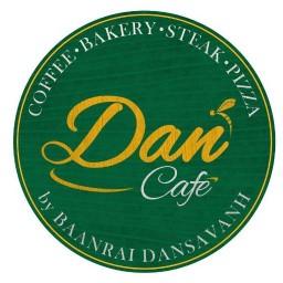 Dan Cafe แดนเบอร์เกอร์แอนด์กริล