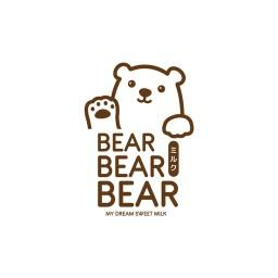 Bear Bear Bear - นมหมีปั่น หนองคาย สาขาวีเวียง