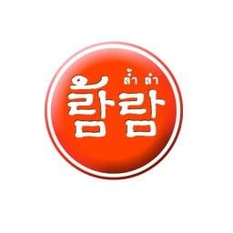 ร้านเกาหลีล้ำลำ เดอะ ชิลลปาร์ค
