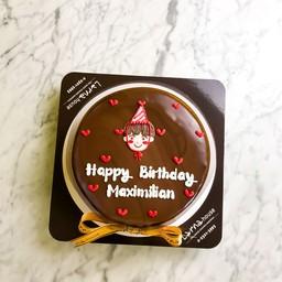 Minimal cake 2 pound