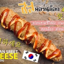 Bk corndog ไส้กรอกไตล์เกาหลี บ้านแขก