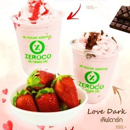 Zeroco plant-based cafe' รพ.พญาไท นวมินทร์ รพ.พญาไท นวมินทร์