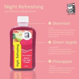 Have a Fruit :น้ำผลไม้สกัดเย็น นมผลไม้ Have a Fruit