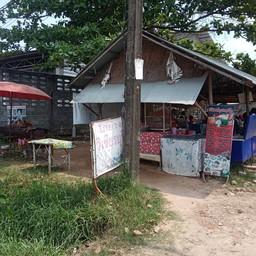 ร้านวารุณีศรีเทพไก่ย่างวิเชียรบุรี