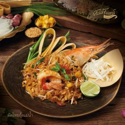 Pad Thai with Grilled River Prawn