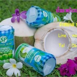 Sp Fresh น้ำมะพร้าวน้ำหอม 100%