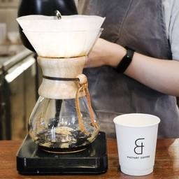 Drip Coffee - Coffee Bean