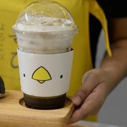 Phoenix Lava Coffee (Ice) - Signature