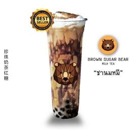 หมีพ่นไฟ The Fire Bear บางนา-ราม2