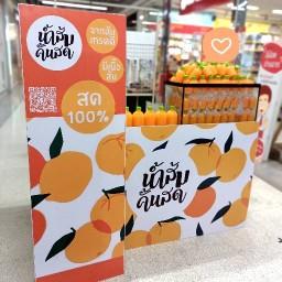 น้ำส้มคั้นสด Oh fresh บิ๊กซี กำแพงเพชร