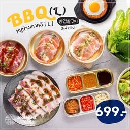 BBQ Set L
