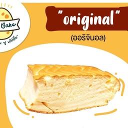 เค้กไข่ไต้หวันเบสเบคสาขานครศรีธรรมราช