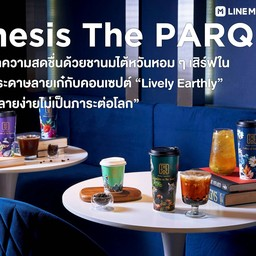 Thesis Siamdiscovery