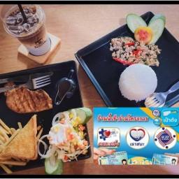 Lamoon Cafe