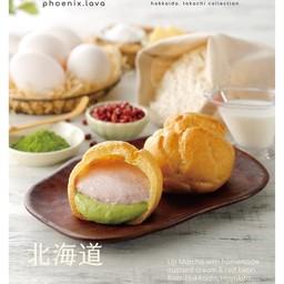 ชูครีมชาเขียวถั่วแดง