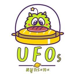UFOs หมูกระทะ / อาหารเกาหลี ญี่ปุ่น ไทย บรรทัดทอง