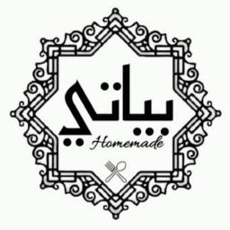 Bayati โฮมเมด (حلال) อาหารอิสลามฮาลาล Halal บางอ้อ