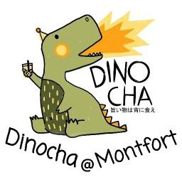 Dinocha สาขามงฟอร์ตประถม