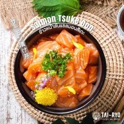 Tairyo Sushi (ไทเรียวซูชิ) สัมมากรเพลส-รามคำแหง