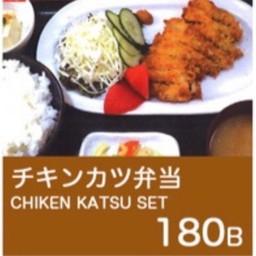 ชุดไก่ชุปแป้งทอด