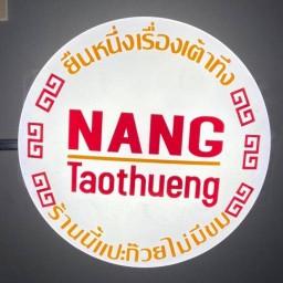 Nang Taothueng