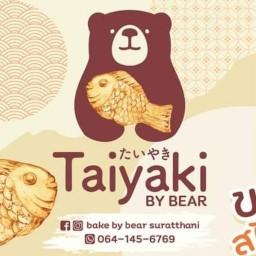 Taiyaki by bear วัดโพธิ์8