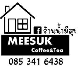 Meesuk Coffee & Tea สาขาตลาดยูเทิร์น ตลาดยูเทิร์น