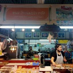 ขนมไทยแม่ประหยัด