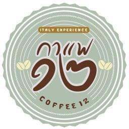 Cafe'12