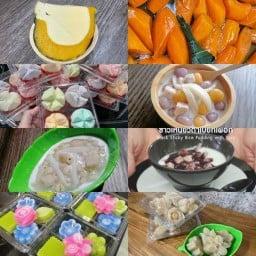 Nana cafe & Thai dessert