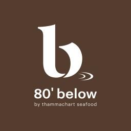 80'below สยามพารากอน