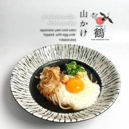 Tsuru Udon ทองหล่อ