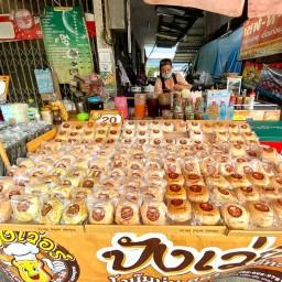 ป้าจวงอาหารตามสั่ง กาแฟโบราณและขนมปังเวอร์