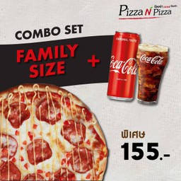 [อร่อยซ่ากับโค้ก] Combo Berlin Salami (Family size) + Coca Cola