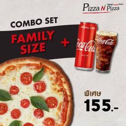 [อร่อยซ่ากับโค้ก] Combo Rome Margarita (Family size) + Coca Cola