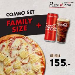 [อร่อยซ่ากับโค้ก] Combo Hawaiian (Family size) + Coca Cola
