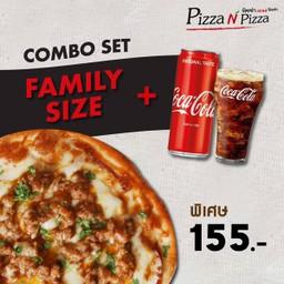 [อร่อยซ่ากับโค้ก] Combo Istanbul Kebab (Family size) + Coca Cola