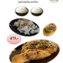 เซตปลาทับทิมทอดน้ำปลา+กะหล่ำปลีผัดน้ำปลา+น้ำจิ้มซีฟู้ด+ยำมะม่วง(s)+ข้าวสวย2ที่