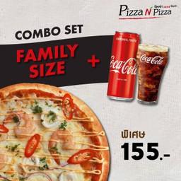 [อร่อยซ่ากับโค้ก] Combo Phuket Tom Yum (Family size) + Coca Cola