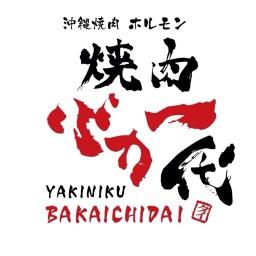 Osaka Yakiniku Bakaichidai