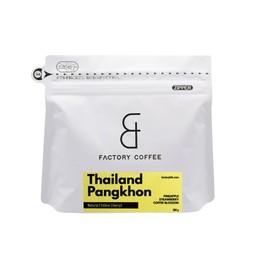 Thailand, Pangkhon, Saenchai - Yellow Natural - 200 g