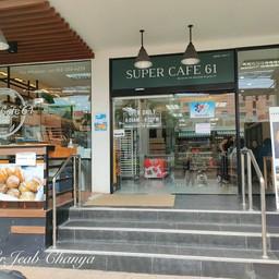 Super Cafe 61 0