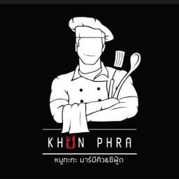 Khun Phra - คุณพระ หมูกะทะ บาร์บีคิว&ซีฟู้ด