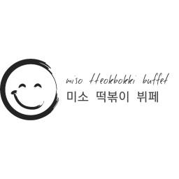 มีโซ บุฟเฟต์อาหารเกาหลี