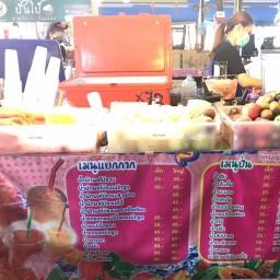 ร้านลูกสาวน้ำผักผลไม้เพื่อสุขภาพ by aom