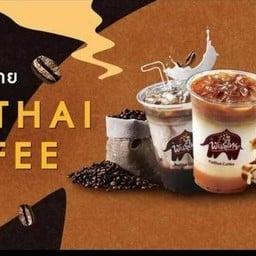 กาแฟพันธุ์ไทย สาขา  วังน้อย1