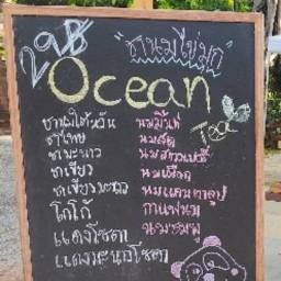 The Ocean Tea By Homhug