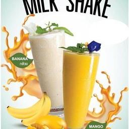 กล้วยปั่น Banana Millk Shake