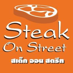 สเต็ก ออน สตรีท - Steak on Street ตลาดมากินตะ