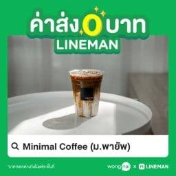 Minimal coffee สันติธรรม